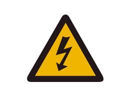 SIGNAGE ELECTRICAL